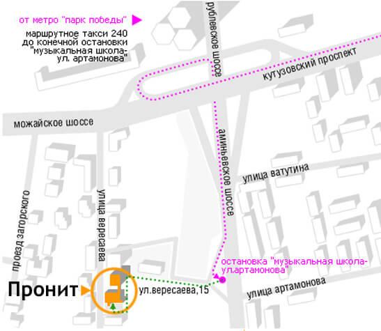КАРТХОЛЛ - Схема проезда